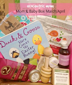 "EcoCentric Mom ""Mom & Baby"" Box Review March/April"
